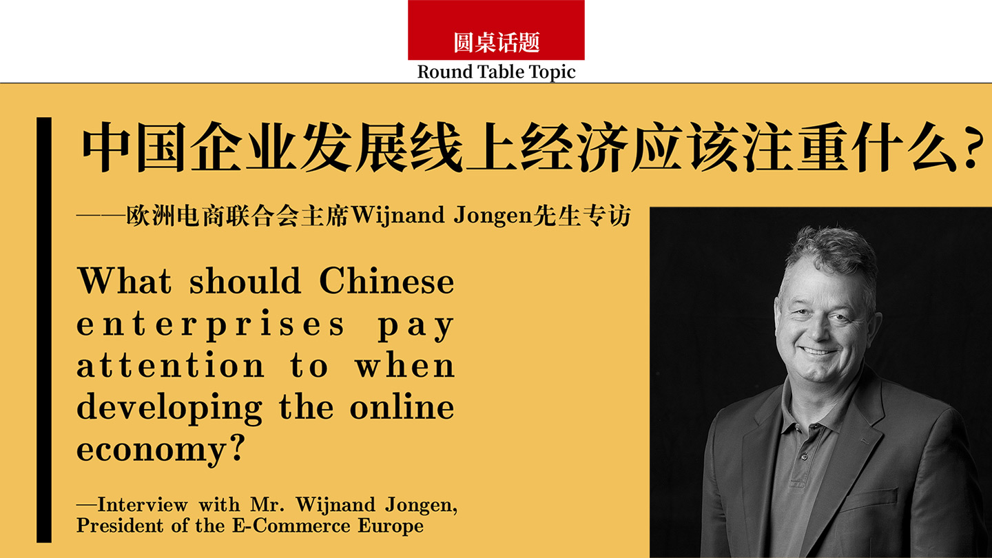 Wijnand Article Shangai Commission