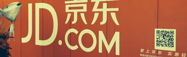 JD.com wil China's Amazon worden (2)
