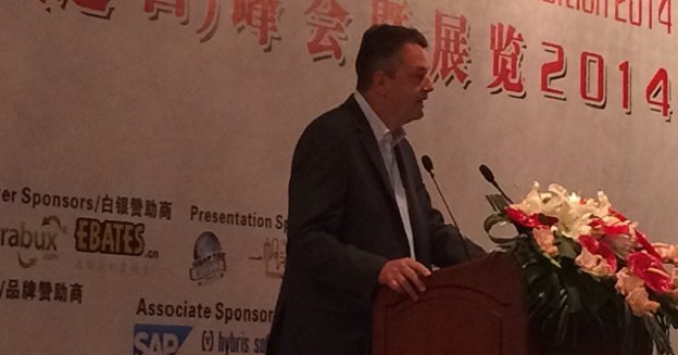 Chinese e-commerce giganten Jumei en JD.com halen geld op (1)