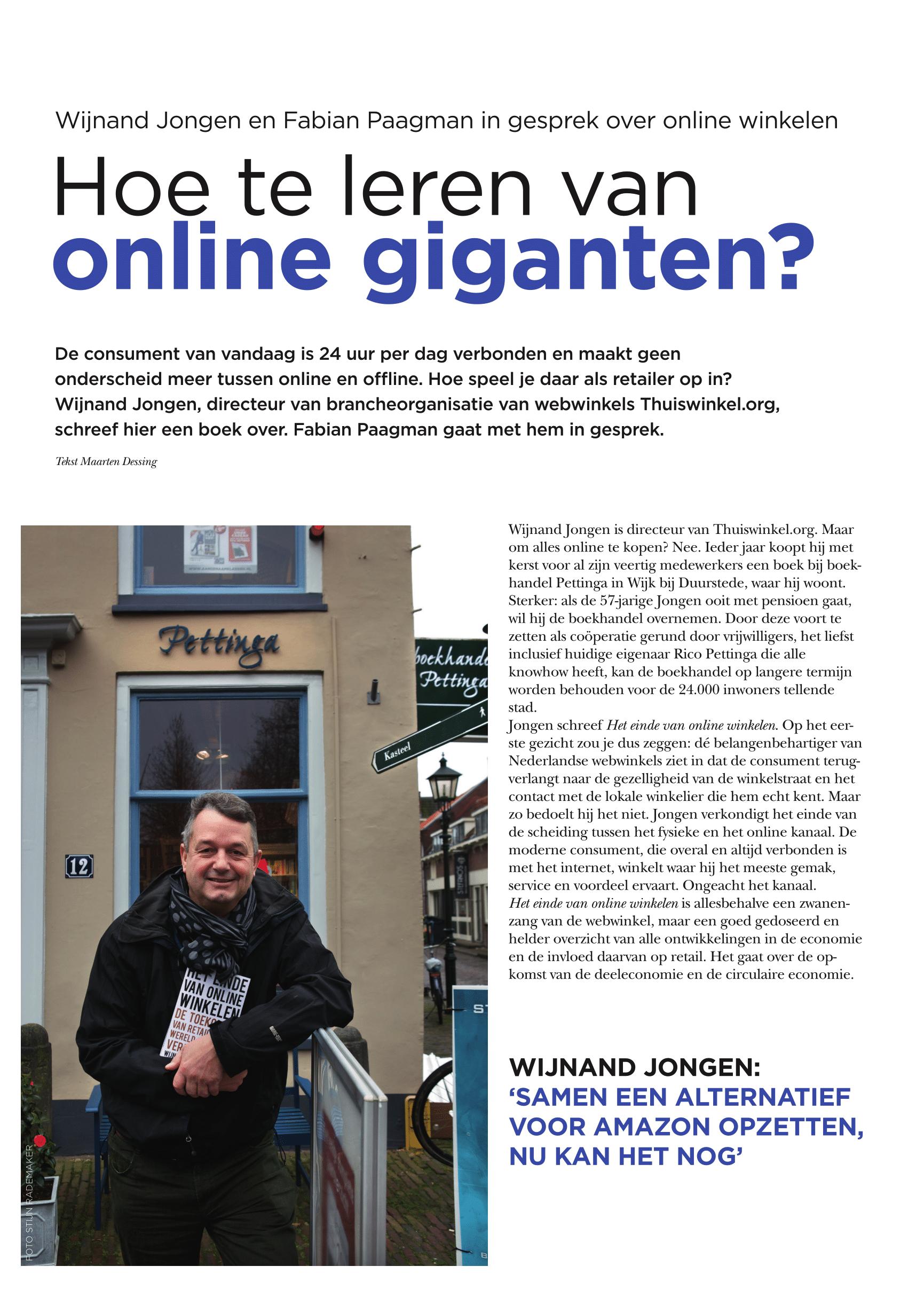 Hoe te leren van online giganten?