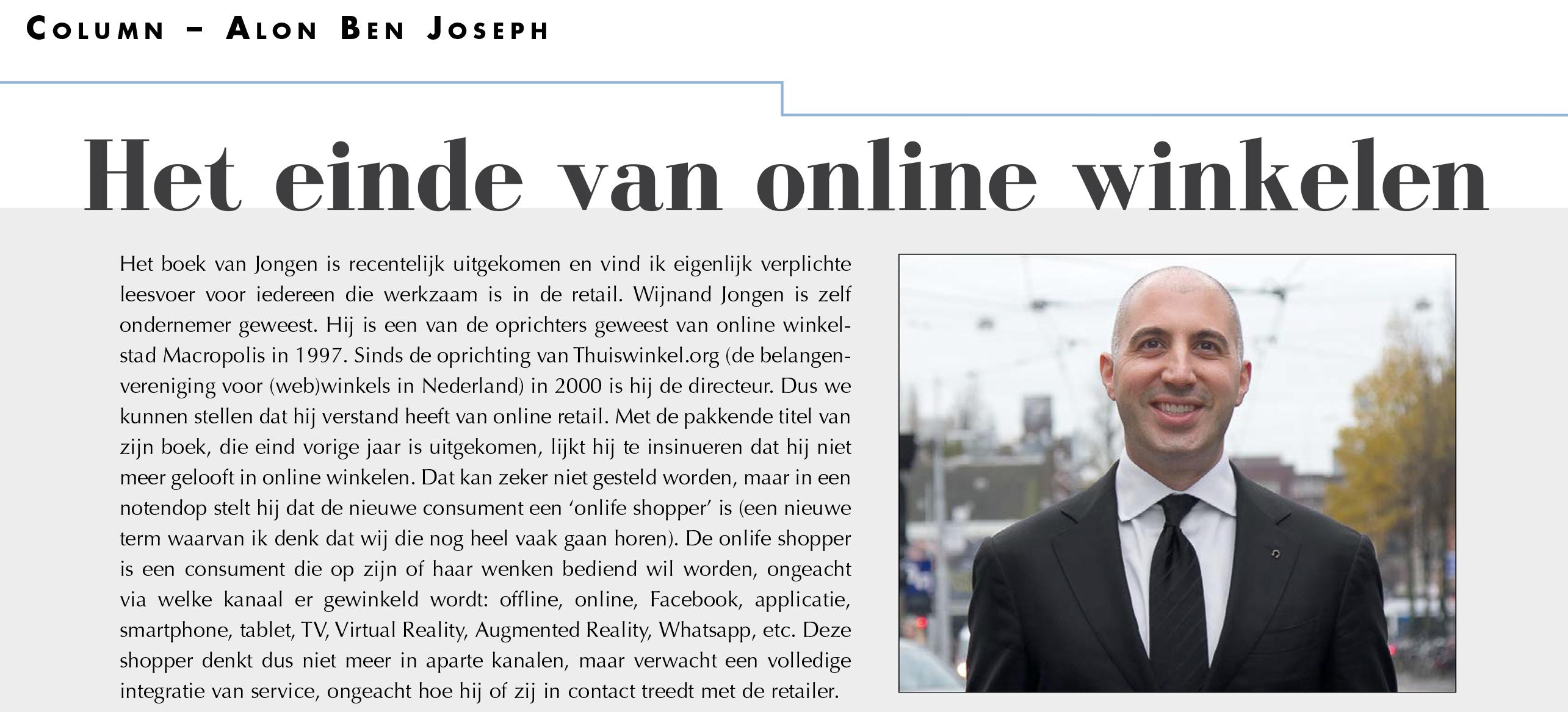 Column: Het einde van online winkelen – Alon Ben Joseph
