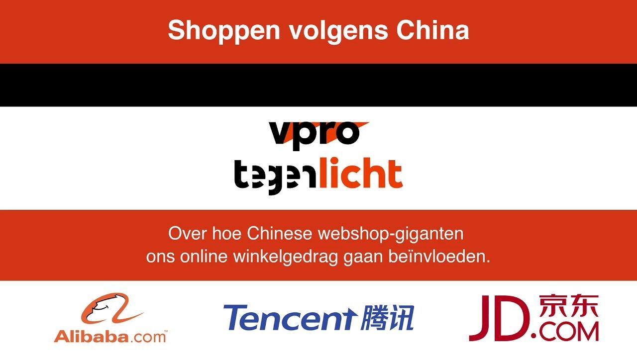 VPRO tegenlicht – Shoppen volgens China